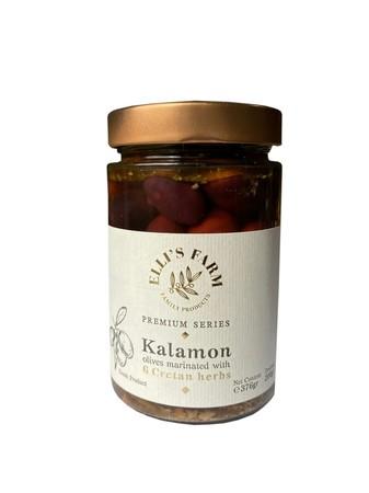 Oliwki Kalamon z ziołami 200g - seria premium (1)